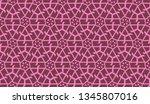 vector seamless illustration... | Shutterstock .eps vector #1345807016