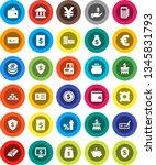 white solid icon set  school... | Shutterstock .eps vector #1345831793