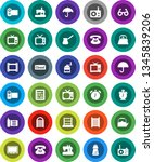 white solid icon set  washboard ... | Shutterstock .eps vector #1345839206