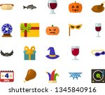 color flat icon set   a glass... | Shutterstock .eps vector #1345840916