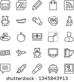 thin line vector icon set  ...