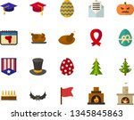 color flat icon set   easter... | Shutterstock .eps vector #1345845863