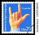 united states of america  circa ... | Shutterstock . vector #1345918643