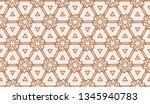 vector seamless illustration... | Shutterstock .eps vector #1345940783