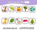 matching children educational... | Shutterstock .eps vector #1345941836