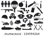 military icons (knife, handgun, bomb, bullet, gas mask, swords, helmet, captain hat, explosion, dynamite, tent, machine gun, military beret, armoured personnel carrier, aircraft carrier, battleship)