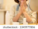 housewife taking care of the... | Shutterstock . vector #1345977806