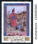russia   circa 1984  stamp... | Shutterstock . vector #134600360