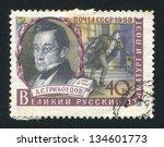 russia   circa 1959  stamp... | Shutterstock . vector #134601773