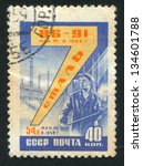 russia   circa 1959  stamp...   Shutterstock . vector #134601788