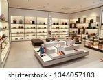 colombo  sri lanka   september...   Shutterstock . vector #1346057183