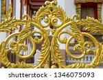 golden fence alloy steel pattern | Shutterstock . vector #1346075093