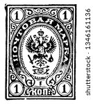 This image represents Russia 1 Kopec Wrapper in 1890, vintage line drawing or engraving illustration.