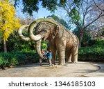 barcelona  spain  december 14 ... | Shutterstock . vector #1346185103