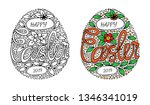 vector floral easter egg with... | Shutterstock .eps vector #1346341019
