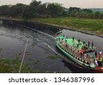 tongi  bangladesh  february...   Shutterstock . vector #1346387996