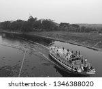 tongi  bangladesh  february...   Shutterstock . vector #1346388020