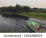 tongi  bangladesh  february...   Shutterstock . vector #1346388023