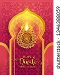 happy diwali festival card... | Shutterstock .eps vector #1346388059