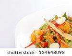 vegetable salad   Shutterstock . vector #134648093