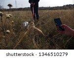 family tour. dog walking | Shutterstock . vector #1346510279