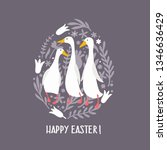 vector easter icon geese and... | Shutterstock .eps vector #1346636429