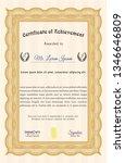 orange diploma template. modern ... | Shutterstock .eps vector #1346646809