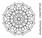 Easy Mandalas  Doodle Madala...