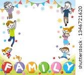 illustration of a family frame. | Shutterstock .eps vector #1346721620