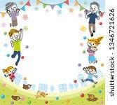 illustration of a family frame. | Shutterstock .eps vector #1346721626