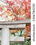 Stock photo shinto torii traditional japan 1346784230
