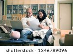 senior indian asian couple... | Shutterstock . vector #1346789096