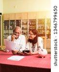 senior indian asian couple... | Shutterstock . vector #1346799650