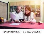 senior indian asian couple... | Shutterstock . vector #1346799656
