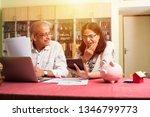 senior indian asian couple... | Shutterstock . vector #1346799773