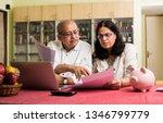 senior indian asian couple... | Shutterstock . vector #1346799779