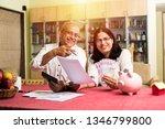 senior indian asian couple... | Shutterstock . vector #1346799800