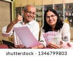 senior indian asian couple... | Shutterstock . vector #1346799803