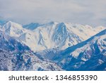 munzur mountains and valley in... | Shutterstock . vector #1346855390
