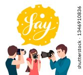 set of various photographers... | Shutterstock .eps vector #1346910836