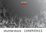 hot steam over cup on dark or... | Shutterstock .eps vector #1346943413