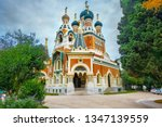 view of st. nicholas orthodox... | Shutterstock . vector #1347139559