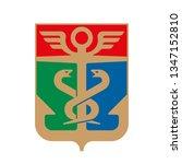 heraldry vector coat of arms of ...   Shutterstock .eps vector #1347152810