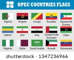 flag set of opec countries | Shutterstock .eps vector #1347236966