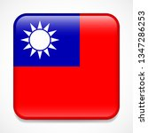flag of taiwan. square glossy... | Shutterstock . vector #1347286253