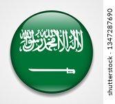 flag of saudi arabia. round... | Shutterstock . vector #1347287690