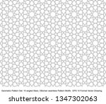 ottoman pattern in authentic... | Shutterstock .eps vector #1347302063