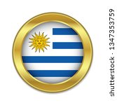 simple round uruguay golden...