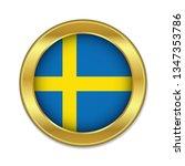 simple round sweden golden...
