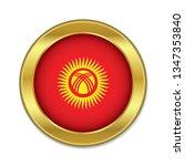 simple round kyrgyzstan golden...